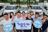 [사회공헌 특집] 현대차그룹, '기프트카 캠페인' 통해 서민 자립에 희망의 불씨 돼