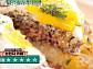 '배틀트립' 화제의 괌 맛집 3곳 공개