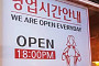 대구 음식점, 영업시간 안내판 '성희롱' 논란…여성 상의 벗은 모습에 '깜짝'