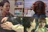 '미워도 사랑해' 표예진♥이성열, 십 년 전 인연 눈길…한혜린 정신 분열 증상, 무슨 일?