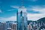 미래에셋대우, 세계 최대 홍콩 '더센터' 빌딩 인수 참여