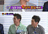 """'해피투게더3' 황치열, 겸손 없는 인기 자랑…""""왕대륙·곽부성이 먼저 찾아와"""""""