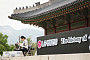 LG생활건강 '후', 28일부터 경복궁에서 궁중 문화 캠페인