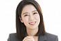 선관위, 배현진 예비후보 '선거법 위반 혐의' 검토… '수상경력 뻥튀기' 의혹