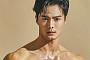'세계 미남대회' 1위 차지한 한국인 대학생의 비주얼