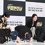 이준기-서예지-김진민-이혜영-최민수, 시청자들께...