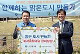 """[사회공헌] 신한금융, """"글로벌 원 신한!""""… 18개국 23곳서 따뜻한 금융 실천"""