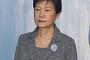 '박근혜 보도반박'한 법무부