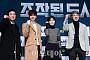 지창욱ㆍ심은경 주연의 영화 '조작된 도시' 실시간 화제… 내용은?