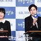 [BZ포토] 엑소 수호, '4차원 꽃미남 연기해요~'