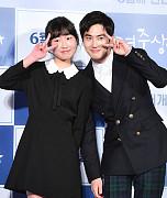 김환희-수호, 잔망스러운 미래와 재희