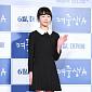[BZ포토] 김환희, '예쁘다 예뻐~'
