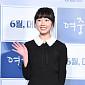 [BZ포토] 김환희, 기분 좋아지는 미소