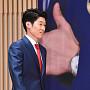 박지성, 'SBS 해설위원으로 변신'