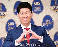 '2018 러시아 월드컵' SBS 해설위원 박지성, 손하트도 완벽한 사랑꾼