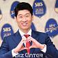 [BZ포토] 박지성, 손하트도 완벽한 사랑꾼