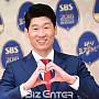 박지성, 손하트도 완벽한 사랑꾼