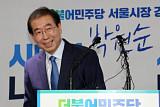 박원순 캠프, 선대위원장 박영선·우상호… 국회의원 28명 대거 참여