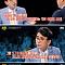 """'썰전' 유시민, 전두환 전 대통령에 """"518 광주민주화운동 희생자 모욕, 진짜 나쁘다 인간적으로"""""""