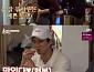 '효리네 민박2' 박보검, 윤아 향한 매너+'애인있어요' 열창