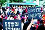 """[온라인 e모저모] 혜화역 시위, 1만2000명 결집…""""남혐·여혐으로 얼룩진 사회, 언제까지?"""""""