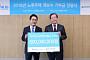 HUG, 한국사회복지협회에 노후주택 개보수 후원금 5억원 지원