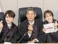 JTBC '미스 함무라비' 첫방송 관전 포인트 3