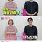 """'동상이몽' 신다은‧임성빈, 애칭은 '반이‧단이'…""""계약연애 하는 기분으로 산다"""""""
