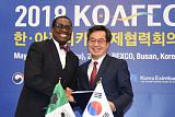 한국, 2년간 아프리카에 50억 달러 금융지원