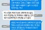 """[니톡내톡] PD수첩, 배명진 의혹 보도... """"언론이 띄운 괴물?"""", """"학회에서 정식으로 비판해야"""""""