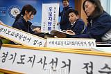 6·13 지방선거 경쟁률 '2.32대 1'…선관위 최종 집계