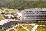 한수원, 세계 원자력 인력양성 콘퍼런스 개최