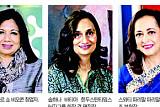 ['마지막 슈퍼파워' 인도로 가는 길] 기업계 이끄는 '여성 파워'…주목할만한 CEO들