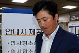 '세관장 인사개입' 고영태 1심서 실형, 재수감