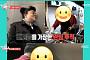 '전지적 참견 시점' 예고 보니, 이영자 핑크빛 로맨스?…시청자