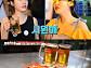 '배틀트립' 소진과X신아영 미얀마 마지막 날 '틴잔 축제' 즐기기