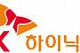 SK하이닉스, 모간스탠리 '매수' 보고서에 8만 원대 붕괴