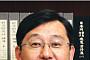 [일본은 지금] 볼턴 보좌관과 아베 정권-동북아의 위험요소
