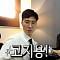 "YG ""젝스키스 팬연합 '고지용 제외 성명서' 의견 수렴""…고지용 회사 '애디티브'는 어떤 회사?"