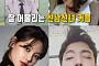 오나라♥김도훈 열애, 연예계 대표 장수 커플 누구?…수영♥정경호·거미♥조정석 등