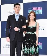박서준-박민영, 부회장과 김비서