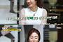 '카트쇼2' 김경화 울컥한 사연은?…