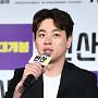 '변산' 박정민, '래퍼 학수 연기해요~'
