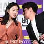 김고은-박정민, '그건 스포라서 안돼'