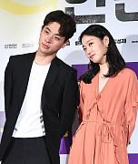 '변산' 박정민-김고은, 보기만 해도 ...