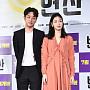 박정민-김고은, '변산' 꿀케미 선남선녀