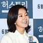 "[BZ포토] '허스토리' 김희애, ""부산 사투리 큰 부..."