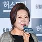 [BZ포토] 김해숙, 믿고 보는 배우