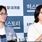 """[BZ포토] 김희애, 완벽주의 민규동 감독 """"촬영 중 ..."""