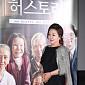 [BZ포토] 김해숙, 우아한 발걸음